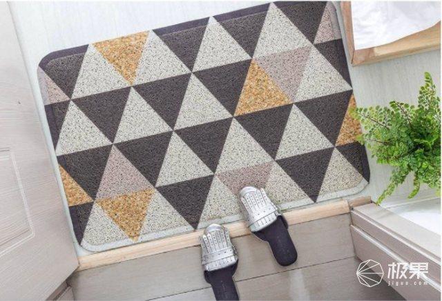 卡乐美几何图案地毯