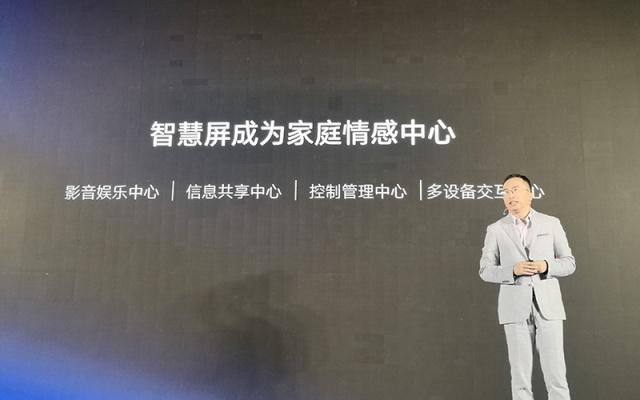 智东西晚报:华为进军电视领域 滴滴出行将实现呼叫不同平台车辆