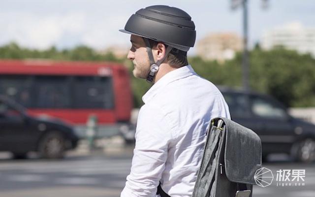 CLOSCA骑行折叠头盔