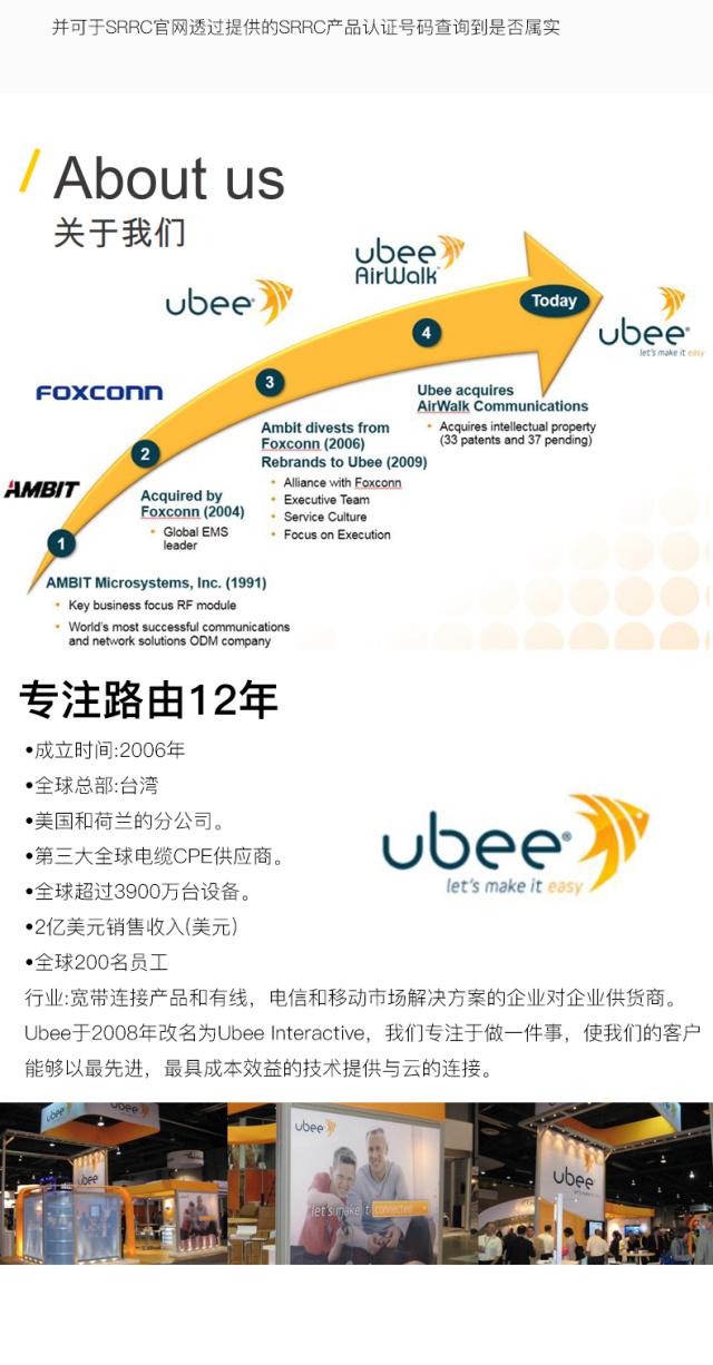 极果·试用】5台Ubee全覆盖智网M112C分布式路由正在免费试用,速来申请~-极果