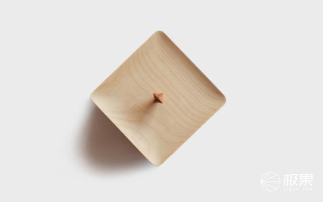 山舍小小方盒收纳盒