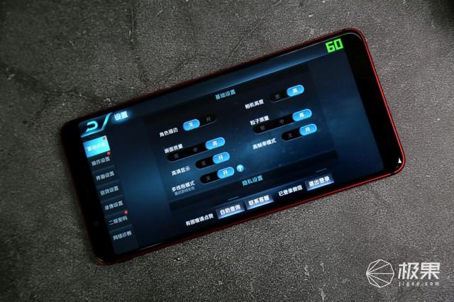 努比亚Mars红魔手机