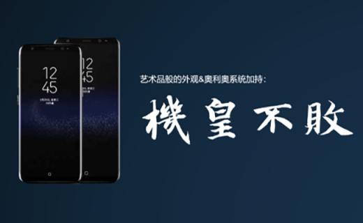 """三星Galaxy S8评测:颜值与性能共存的安卓""""机皇"""""""