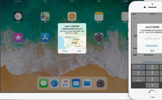 干货!IOS 12更新在即,教你开启双重认证