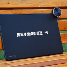 距离梦想桌面更进一步,鼠标垫还可以无线快充?米物智能鼠标垫体验
