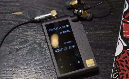 旗舰也能很小巧,国产播放器的新高度,HIFIMAN R2R2000测评