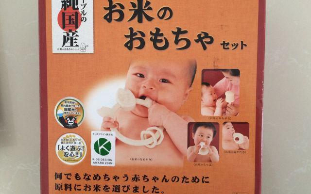 宝宝爱磨牙就要这个卫生无毒的咬胶,造型别致宝宝最爱