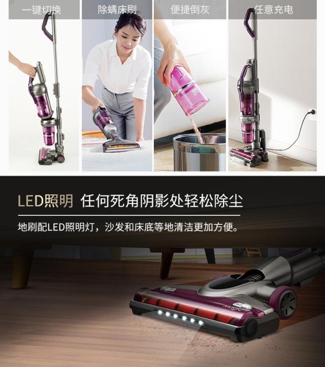 莱克(LEXY)无线吸尘器