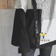PIECE MAKER Sentaku Life 黑色单肩包