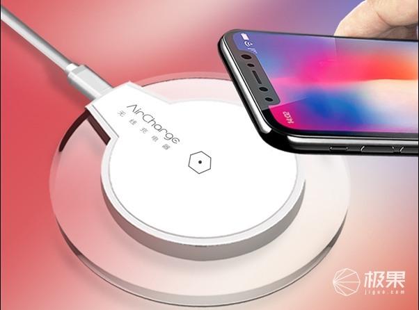南孚南孚iPhoneX无线充电器南孚iPhoneX无线充电器