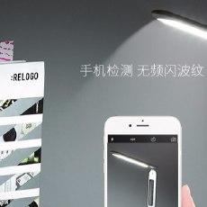 阿凡达智控 智能声控 LED台灯