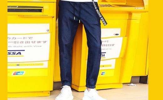 GLEMALL男款长裤:舒适立体,休闲潮流范儿十足