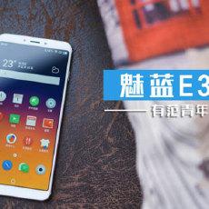 侧边解锁 性能强悍,这手机究竟值不值得入手 — 魅族 魅蓝E3 手机 | 视频