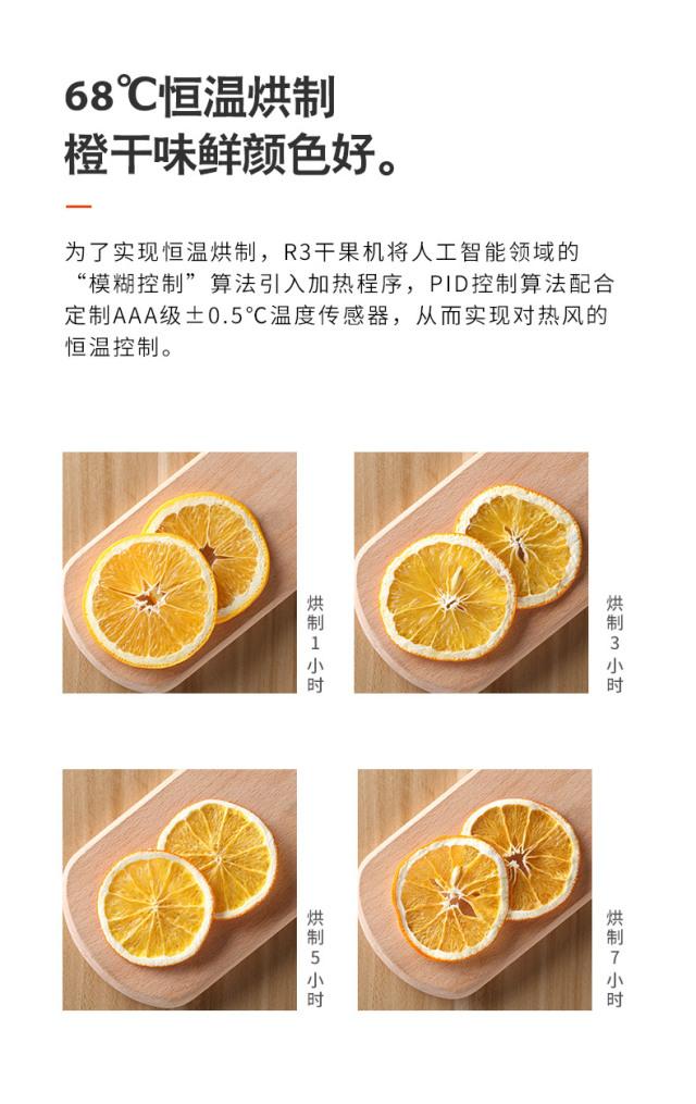 金正家用食品水果烘干机
