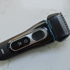 男人的面子工程:Braun博朗5系電動剃須刀