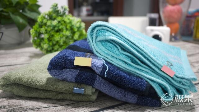 MintBlueMintowel生态感知清洁度毛巾