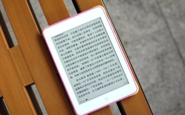 让孩子爱上阅读与学习—柠檬悦读护眼阅读器L2体验