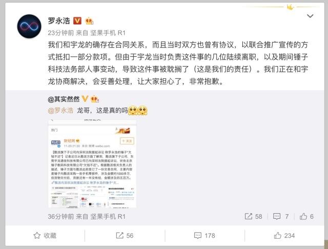 智东西早报:北京两年内重点区域将覆盖5G  宝能投30亿布局动力电池