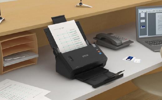 爱普生DS-510扫描仪:双面高速扫描,文档歪斜校正,重张检测