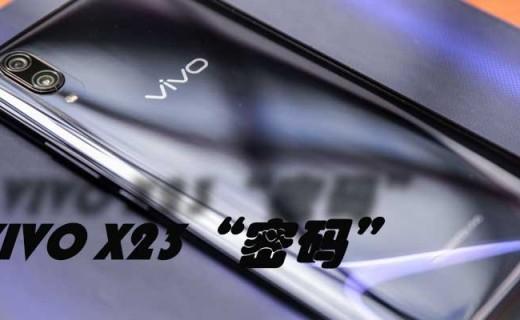 带上vivo X23,寻觅消失的地平线——美丽的香格里拉