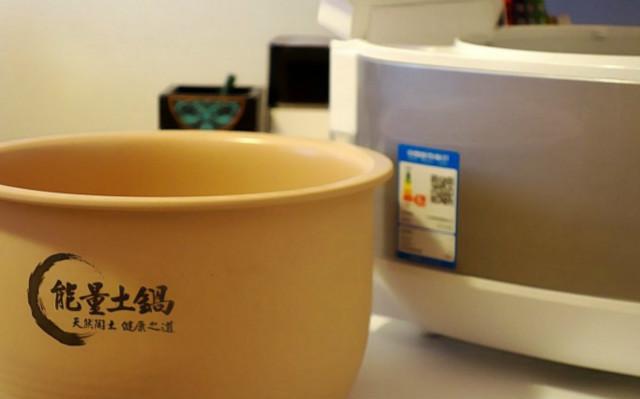 药补不如食补:伊莱特能量土锅,一款真正的健康饮食好帮手