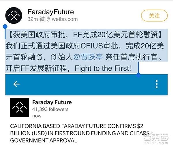 智东西晚报:贾跃亭造车获恒大20亿美元投资 工业机器人半年产6万台