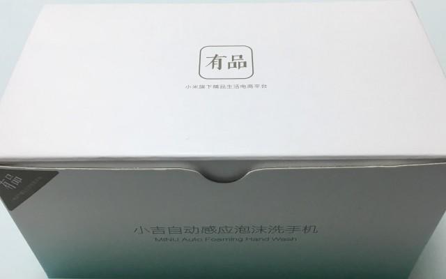 洗手利器-小吉自动感应泡沫洗手机