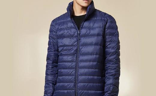 网易严选羽绒服:精选白鸭绒增强保暖,压光防跑绒工艺