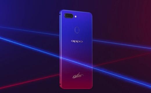 OPPO R15发布星云特别版,红蓝渐变,售价2999元