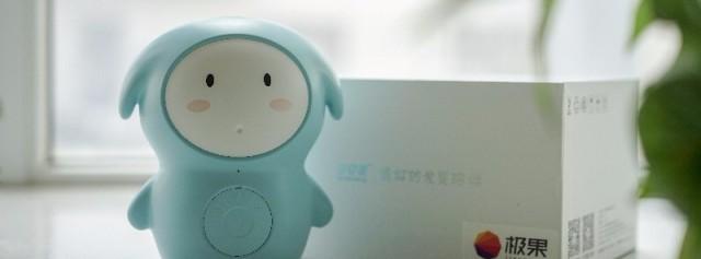 早教儿童机器人,孩子的好朋友 — 巴巴腾 腾尼成长机器人测评