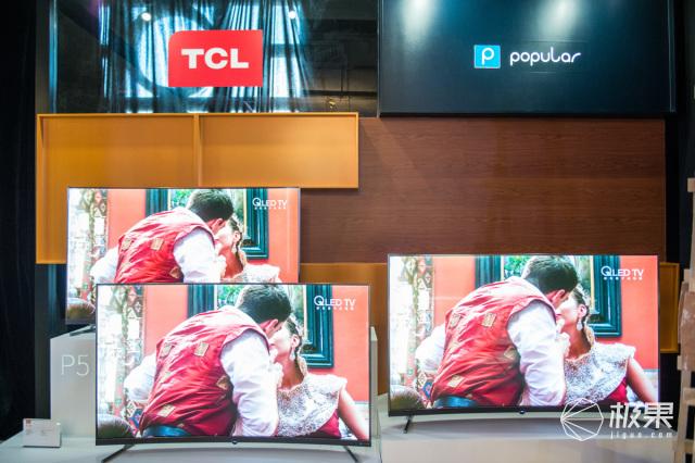 TCL发布三款最新电视:致力打造极致的生活体验