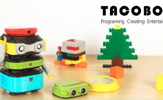 TacoBot机器人:既能讲故事,又是乐高玩具