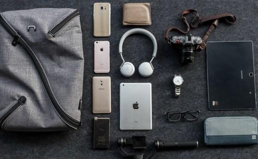 数码达人日常出街清单,这些装备可能一件都少不了