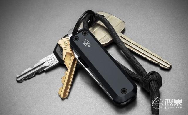 Elko钥匙扣刀:最小的钥匙扣EDC缺啥都能干