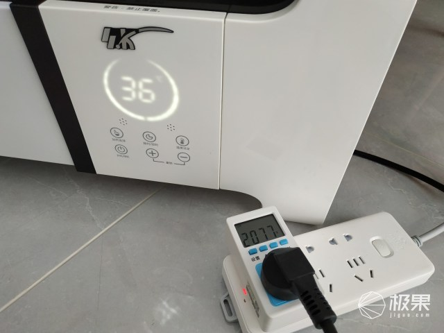 SKJAPAN智能恒温踢脚线T8取暖器