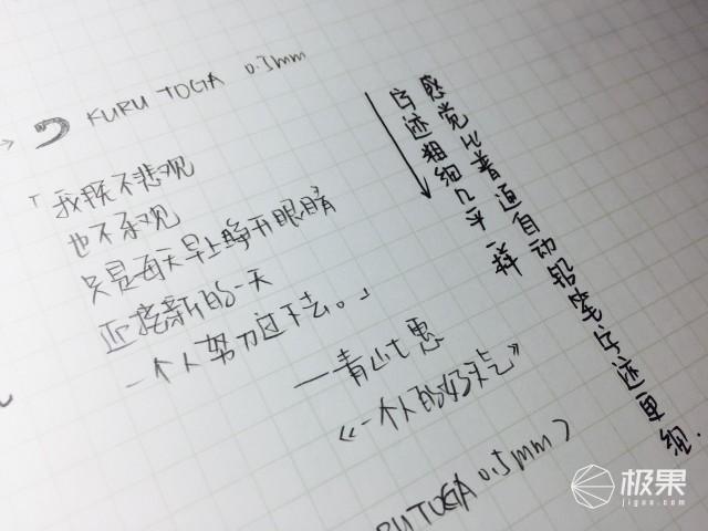 UNI三菱M5-858GG防疲劳自动旋转铅笔