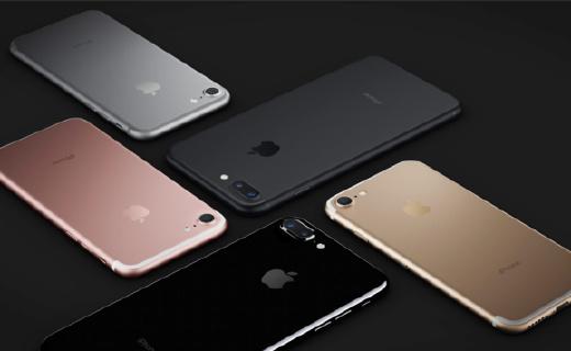 史上最颠覆iPhone 7诞生,逼10亿人换手机?