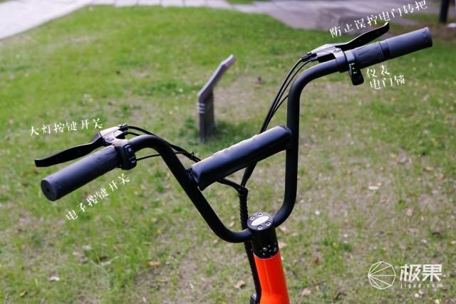 上海永久iK1家用电踏车