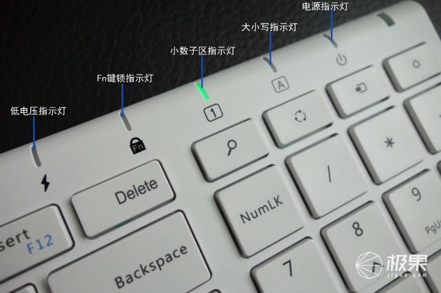 颜值高轻薄便携,无线静音键盘鼠标了解一下—航世HW193D无线键鼠套装体验
