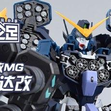 满载重炮,火力全开!- 超新星 魔改 MG重炮改 高达模型测评