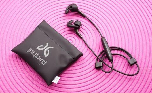 Jaybird 推两款无线耳机,防水抗汗运动党福音!