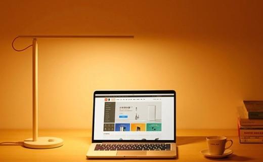 米家LED智能台灯:四档场景APP可控,亮度色温无极调节