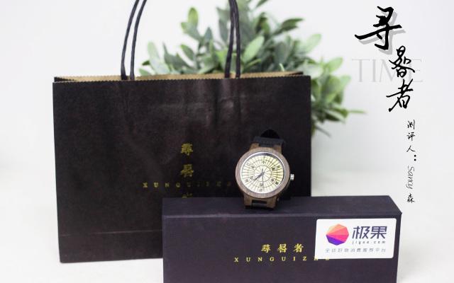 是手表,却更像是日晷 — 寻晷者木质手表体验 | 视频