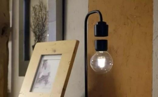 反重力悬浮!国外团队发布 Levia 创意灯具