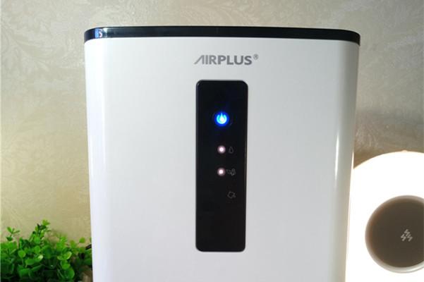 杀菌除湿,居家生活好帮手,AIRPLUS mini多功能除湿机体验