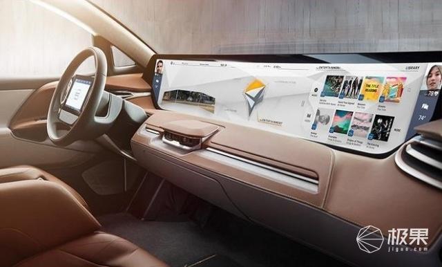2019CES展会亮相!汽车也有全面屏,续航可达400公里