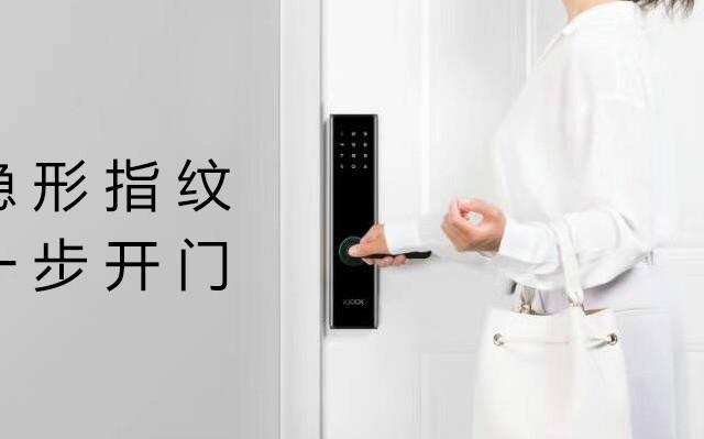 隐形指纹,一步解锁,智能门锁哪家强?鹿客Touch、三星DP728评测