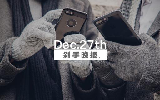 保暖可触屏手套153,玩手机从此不要摘