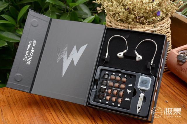 威泽(Whizzer)/A15入耳式HIFI重低音耳机可换线三频均衡