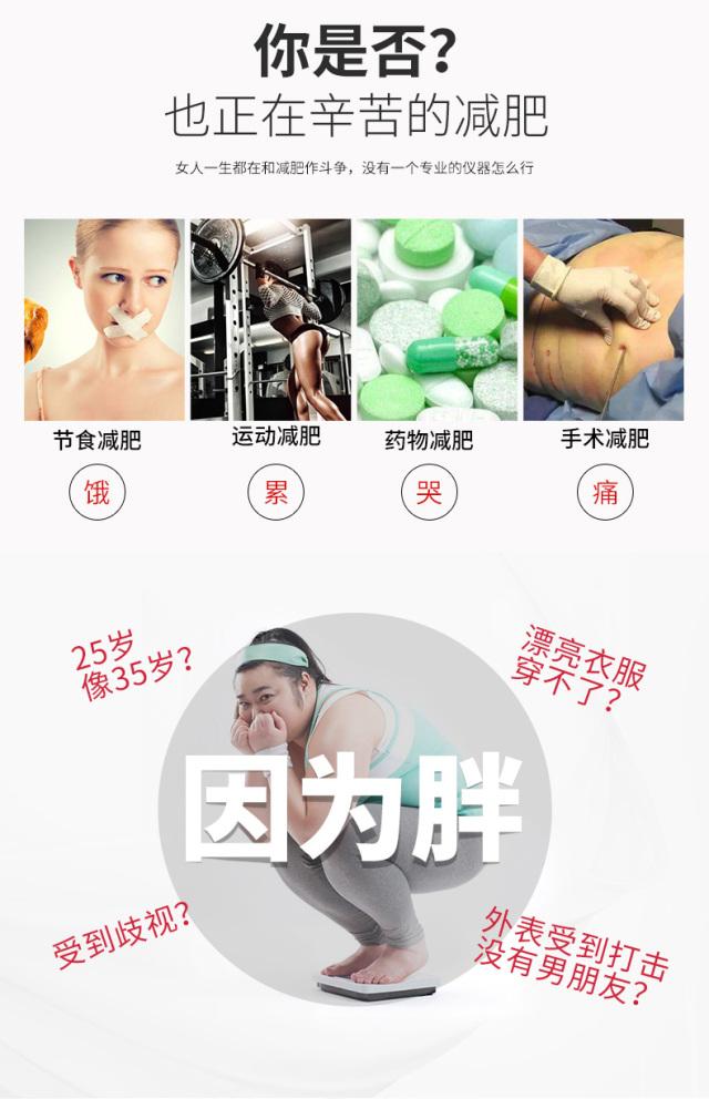 LEBODYFORM减肥按摩仪